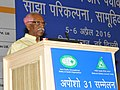 Bandaru Dattatreya addressing at the inauguration of APOSHO 31 conference on Safety, Health and Environment – Shared Vision, collective action and HSE Exhibition, in New Delhi.jpg