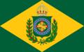 Bandeira Imperial do Brasil (27 estrelas -atualizada).png