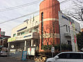 Banghakjeil-dong Comunity Service Center 20140203 141335.jpg
