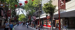 Barrio Chino (Buenos Aires) - Image: Barrio chino Belgrano