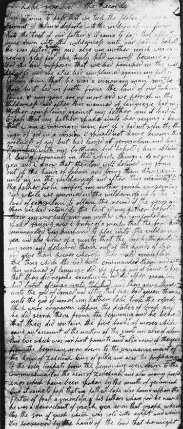 Basic BOM Manuscripts