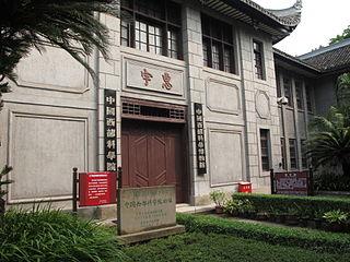 Chongqing Natural History Museum museum in China