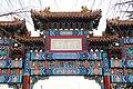 Beijing YONGHEGONG Lama Temple - panoramio (19).jpg