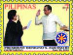 Benigno Aquino III 2010 stamp of the Philippines 2.jpg