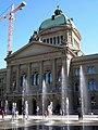Berne Palais federal 2006-04-14 16 24 10 PICT0502.JPG