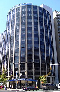 Mount Sinai Beth Israel Emergency Room