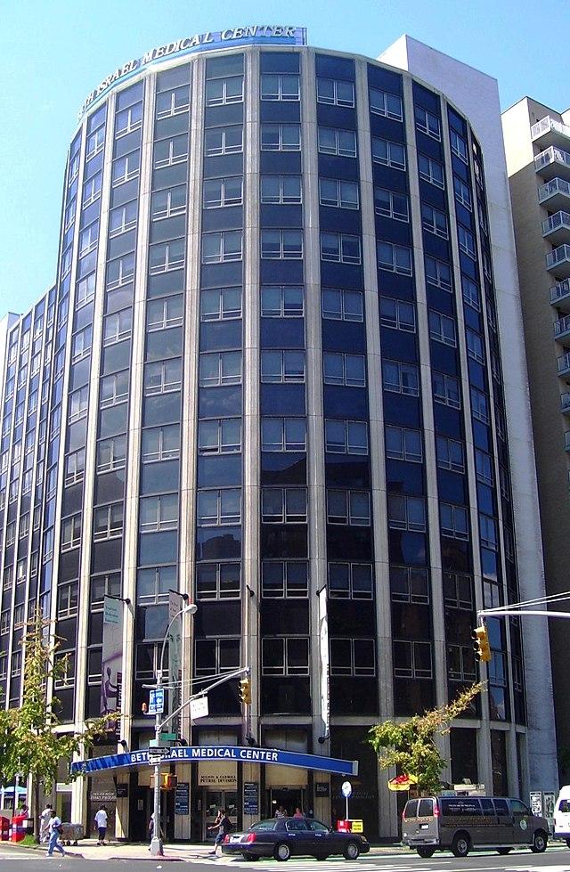 Mount Sinai Beth Israel - Wikiwand
