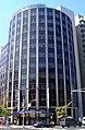 Beth Israel Linsky Pavillion.jpg