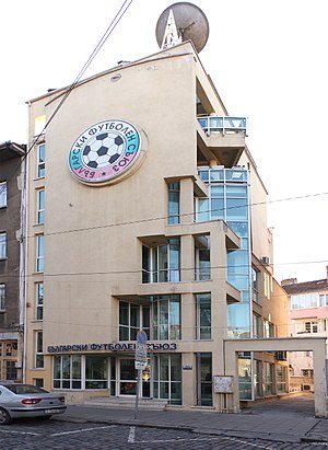 Bulgarian Football Union - Bulgarian Football Union Headquarters in Sofia