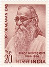 Bhagwan Das 1969 stamp of India.jpg