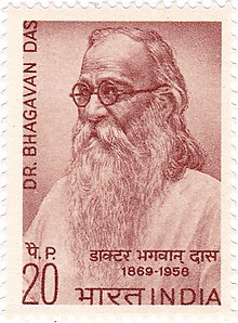 Bhagwan Das - Wikipedia
