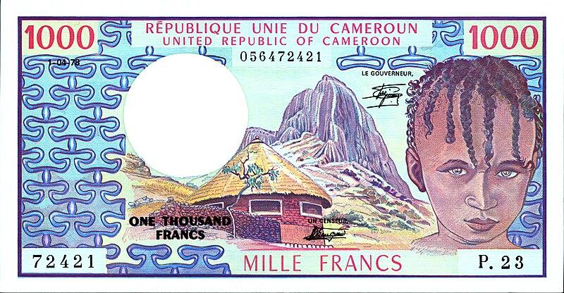 File:Billet de banque cameroun.jpg
