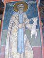 "Biserica ""Sf.Voievozi"" - Flamanzesti din Curtea de Arges (27).JPG"