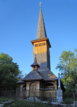 Biserica de lemn din Vărai (3).JPG