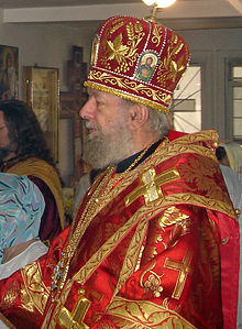 Bishop Jerome (Shaw) 3.jpg