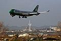 Boeing 747-400F Jade Cargo (5540524594).jpg