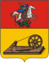 Bogorodsk COA (Moscow Governorate) (1781).png