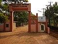 Bondel MGC PUCollege Airport road Bondel Mangalore India.jpg