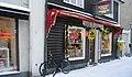 Borgholm.Vinter 004.jpg