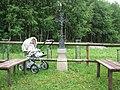Borová Lada - panoramio.jpg