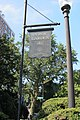Boston Public Garden, Boston. - panoramio (2).jpg