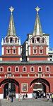 Brama Zmartwychwstania na Placu Czerwonym w Moskwie 01.JPG