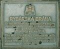 Bratislava Rybarska brana.jpg