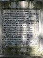 Braunschweig Brunswick Schill-Denkmal Namen (2006).JPG