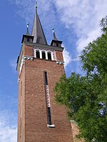 File:Brick church built in the 1930s - panoramio.jpg