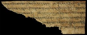 Testament of Ba - Image: British Library fragment of the Testament of Ba