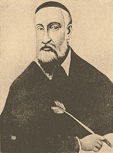 Menahem Azariah da Fano - Wikipedia