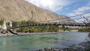 Ghizer District - Bubur Bridge. This bridge connects Gulmuti to Bubur Valley