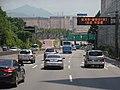 Bukbu Arterial Highway Dongchanggyo IC(Wangjagung Dir) 1.jpg