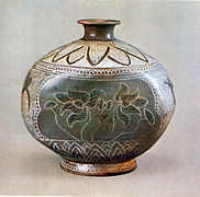 Buncheong Flat Bottle with Inlaid Lotus Design.jpg