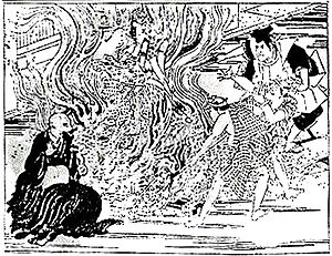 Haibutsu kishaku - The burning of sūtras during the haibutsu kishaku