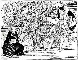 Haibutsu kishaku - The burning of sūtras during the haibutsu kishaku
