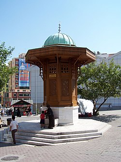Fountain of brotherhood between Osmangazi-Bursa and Stari Grad-Sarajevo in Bursa