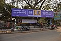 Bus Shelter - Ring Road - Cuttack 2018-01-26 0216.JPG
