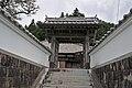 Butsumokuji 02.JPG