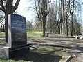 Były bezwyznaniowy cmentarz krematoryjny przy ulicy Traugutta w Gdańsku.JPG