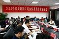 CC 3.0 CN License draft conference 会议现场 (5926899040).jpg