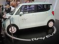 CES 2012 - KIA Ray EV (6764372463).jpg
