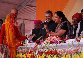 Bhamashah - CM Vasundhara Raje Distributing Bhamashah Card