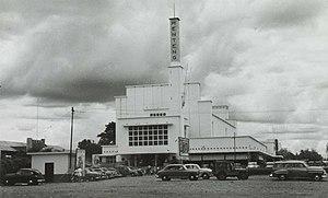 Menteng Cinema - Menteng Cinema in the 1950s
