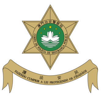 Public Security Police Force of Macau - Image: CPSP