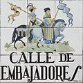 Calle de Embajadores (Madrid) 01.jpg