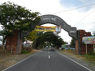 Camiling, Tarlac - Welcome Arch