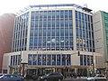 Canal de Isabel Segunda,oficina de atencion pública (4480184543).jpg