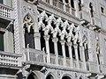 Cannaregio, 30100 Venice, Italy - panoramio (33).jpg
