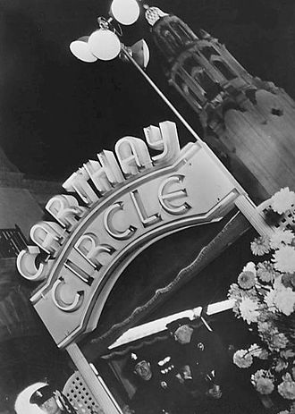 Carthay Circle Theatre - The premiere of High, Wide and Handsome at the theater in 1937.